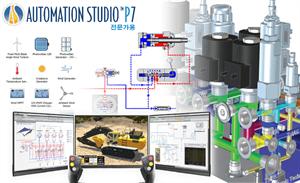 Automation Studio™ P7 새로운 기능