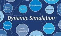 ダイナミック、リアル、ビジュアルシミュレーション
