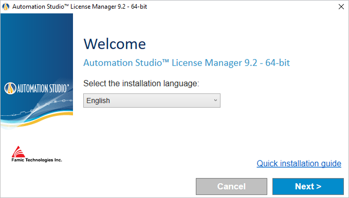 Automation Studio License Manager installation