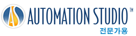 Logo Automation Studio Professional